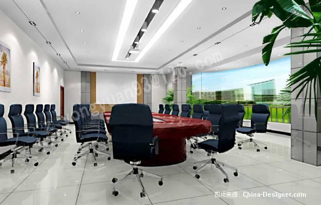 会议室-史守伟的设计师家园-办公楼