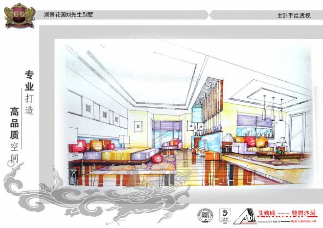 建筑外观-手绘方案--作品; 湖景花园刘先生别墅主卧透视上色-艾成的设