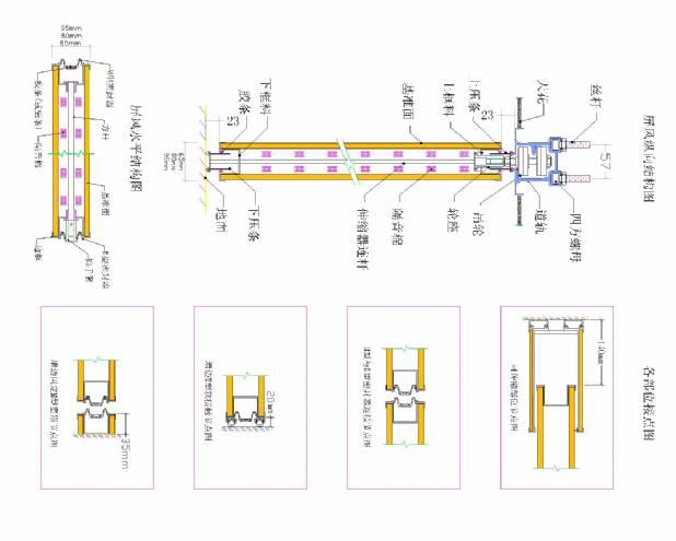 《剖面结构图》-设计师:灵动空间.设计师家园-灵动