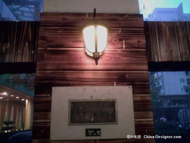 设计师家园-装修钢结构-#中国与