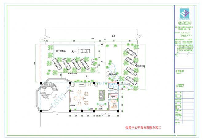 海甸岛珍珠裕苑售楼部规划图二-庄晓锦的设计师家园-奢华