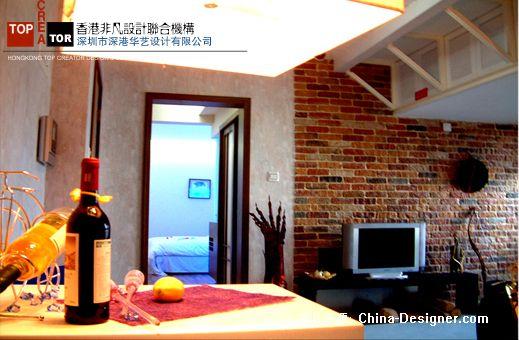 小户型展示样板间的室内设计师--香港非凡设计机构的