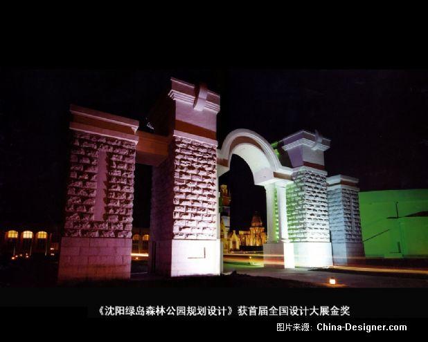 沈阳绿岛森林公园-王伟的设计师家园:::王伟的设计师