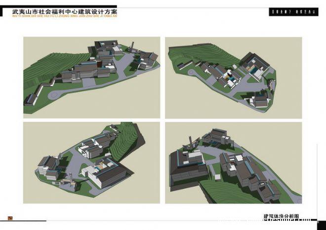 建筑体块分析图