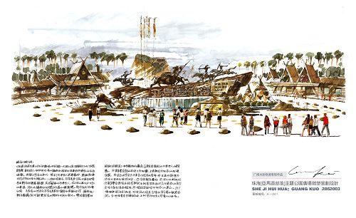 珠海亚马逊广场主题公园雕塑策划-广阔的设计师家园