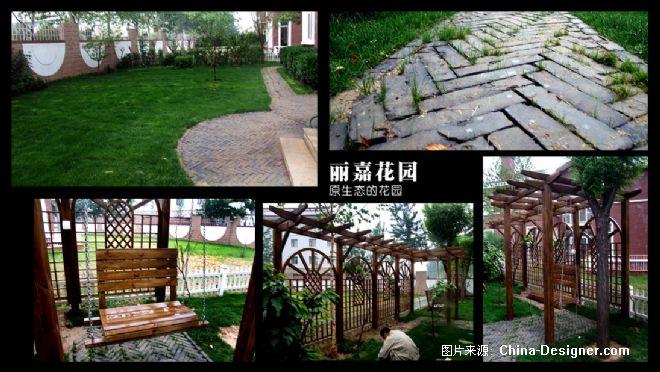 手绘中国古典庭院