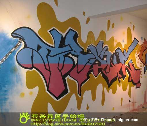 网吧彩绘-布谷异区墙体彩绘艺术机构的设计师家园