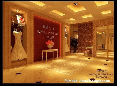 皇家新娘婚纱摄影-云峰的设计师家园-欧式