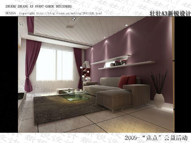 简约时尚-紫色魅惑-由伟壮的设计师家园-青春,现代简约,5-10万,二居,紫色