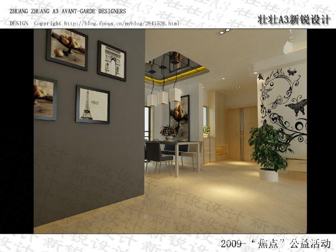 现代唯美的结合-由伟壮的设计师家园-现代简约,5-10万,二居,白色