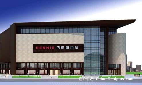 郑州丹尼斯建筑外立面-suxiaoyong的设计师家园:::源