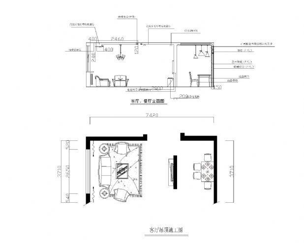 客厅吊顶施工图