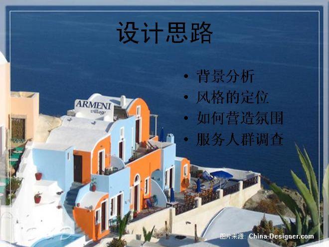 亨特时尚窗饰-酒店顶-张琦君的设计师家园:::张琦君