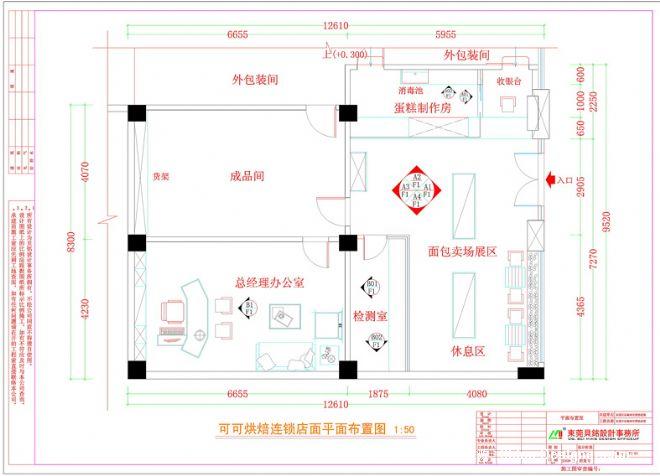 可可烘焙室内设计平面图