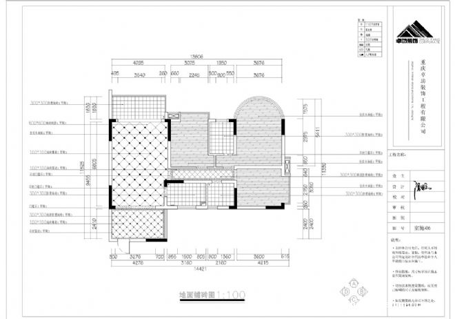 欧式地面铺砖平面图