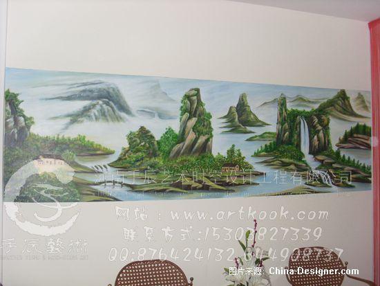 餐饮酒吧壁画-郑州手辰墙绘公司的设计师家园:::郑州