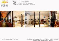 设计师家园-艺念之间室内设计事务所