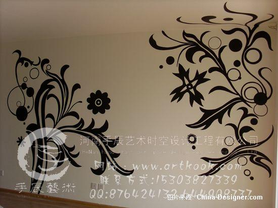 郑州墙体手绘-郑州手辰墙绘公司的设计师家园-壁画,郑州墙面手绘,郑州