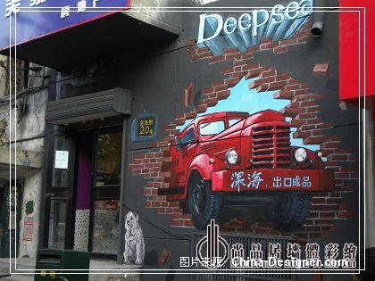 哈尔滨手绘墙 哈尔滨墙体彩绘
