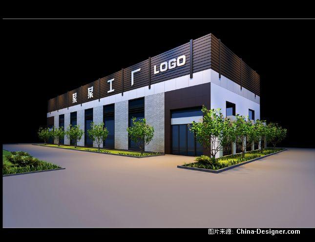 泰州工厂外观设计-杨建平的设计师家园:::kenroyo