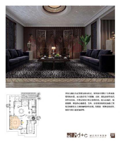 重庆大足华地王朝五星级酒店中式会所-盛高装饰设计 重庆/成都的设计