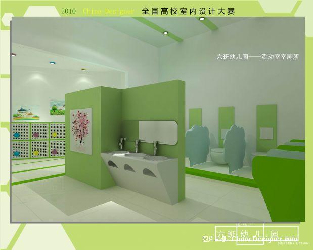 六班幼儿园-陈美味的设计师家园-2010china-designer全国高校室内设计