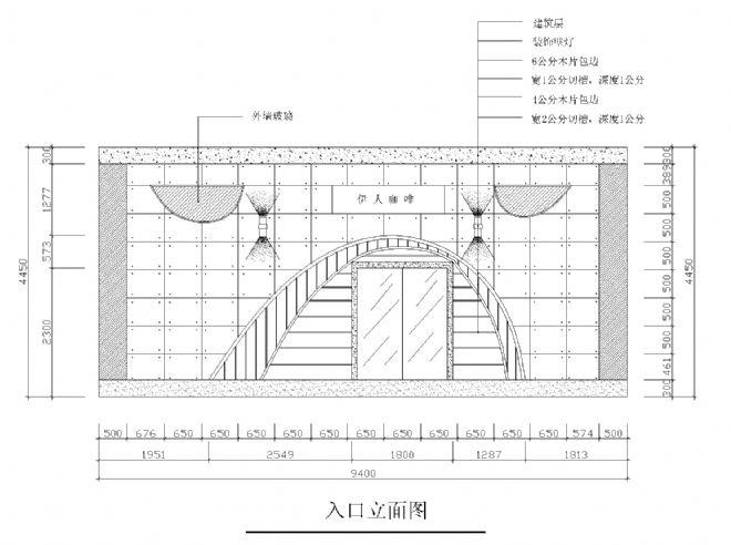 咖啡厅设计手绘立面图