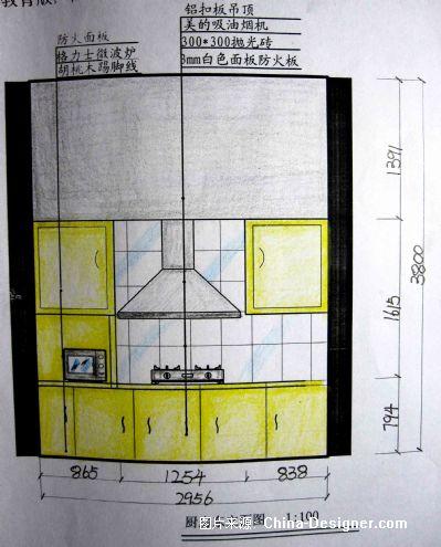 二楼电路图 二楼电视背景墙 二楼吊顶布置图 二楼客厅东立面图 二楼