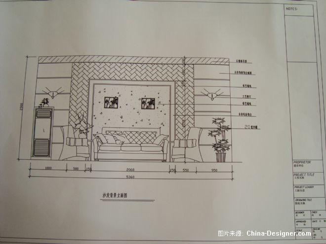 沙发立面图