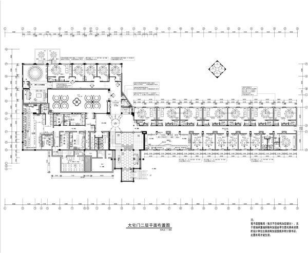 青岛大宅门-杜江的设计师家园-金堂奖2010China-Designer中国室内设计年度评选,200万以上