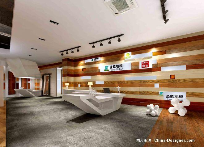 圣象地板集团.郫县旗舰店室内设计案