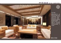 设计师家园-曲江世纪花园酒店