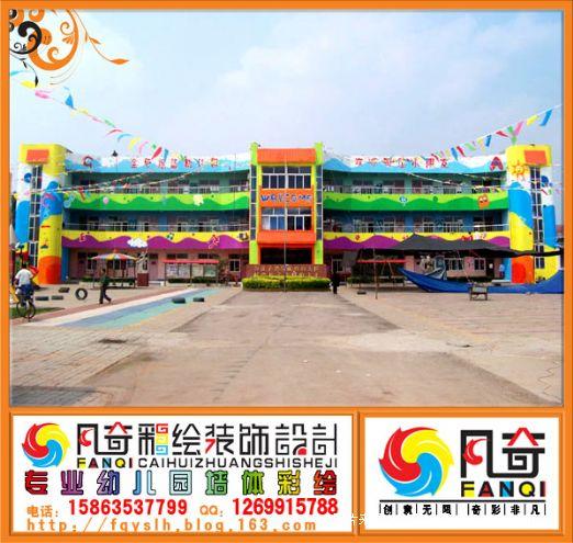 山东聊城幼儿园墙体彩绘-凡奇彩绘装饰设计工程有限