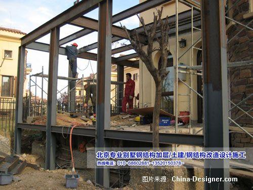 天恒别墅钢结构加层改-任经理的设计师家园:::北京钢