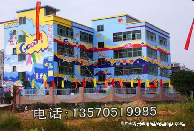 《幼儿园壁画装饰》-设计师:十年寿命幼儿园改造壁画