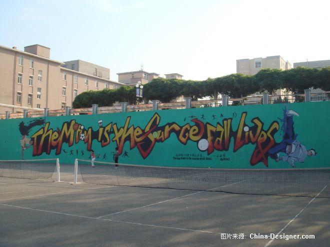 大连墙体绘画-海洋大学涂鸦-大连飞鸟壁画有限公司的设计师家园-大连