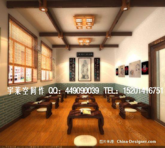 北京某国学教室设计项目-何宇莱的设计师家园-中式,10-20万图片