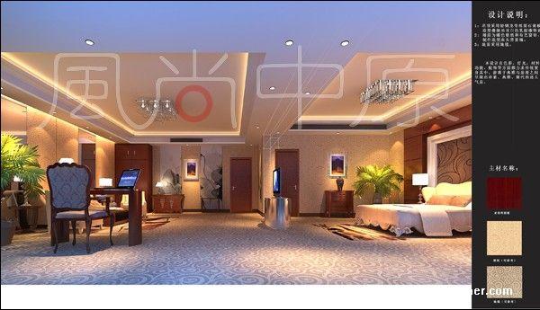 漯河金汉宫宾馆装修设计欣赏-漯河鸣雕装饰公司的设计师家园-沉稳,奢华