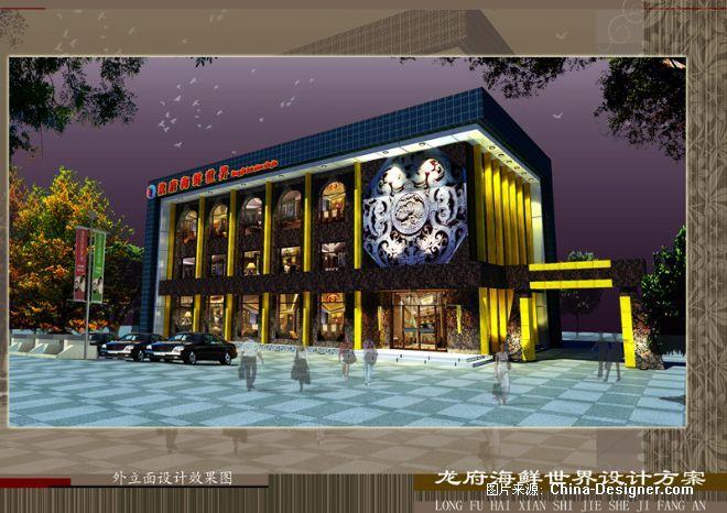 丹东宽甸龙府海鲜酒楼-木易设计顾问工作室的设计师家园-欧式,新古典图片