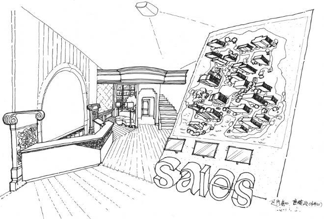 效果图-1 售楼处原始平面图