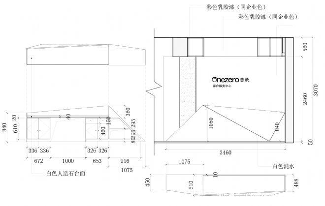 前台接待区东墙立面图