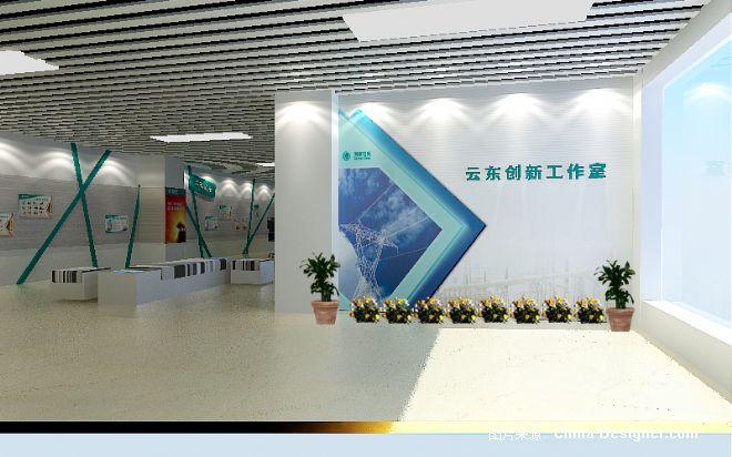 滨海电力创新工作室-刘晓峰的设计师家园-现代