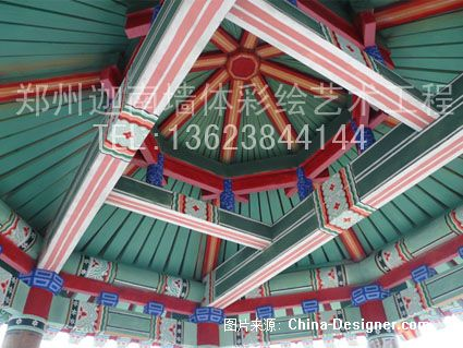 郑州手绘墙绘壁画装饰公司的设计师家园