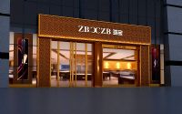 设计师家园-潍坊昌乐珠宝