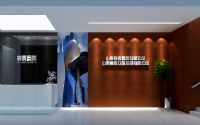 设计师家园-济南广泰置业办公室设计