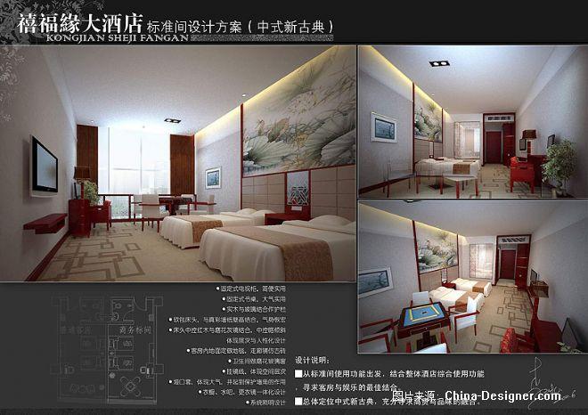 林州禧福缘酒店-李冰工作室的设计师家园:::李冰环境