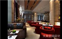 设计师家园-潍坊曼哈顿大酒店设计-大未空间设计