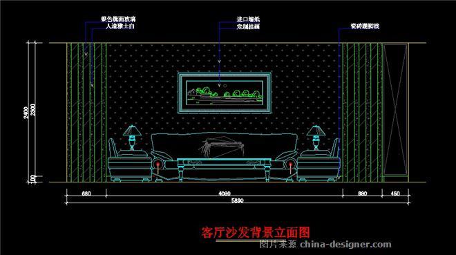 客厅沙发背景立面图(3)