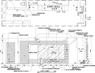 设计师家园-滟澜山别墅
