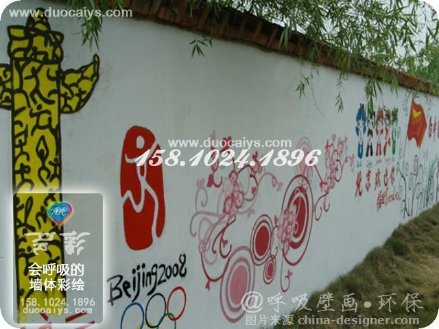 海淀室外手绘墙画 海-海淀墙体彩绘的设计师家园
